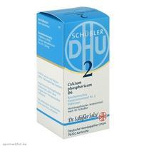 BIOCHEMIE DHU 2 磷酸钙D6小麦淀粉补钙片 200片/盒