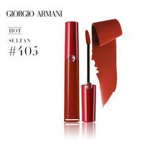 Armani阿玛尼 红管臻致丝绒哑光滋润唇釉 6.5ml #405 至美番茄红
