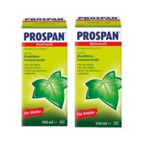 Prospan 小绿叶婴幼儿糖浆 2瓶装